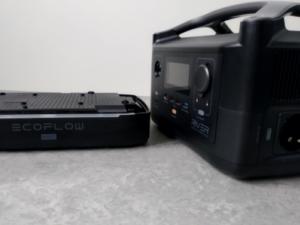 river-600-max-avtagbart-batteri-gör-den-lättare